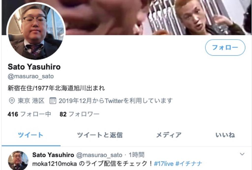 https://twitter.com/masurao_sato
